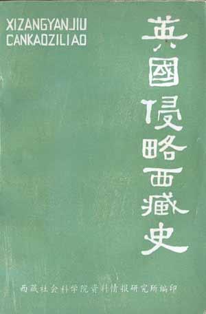 bg2008032802.jpg