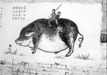 水墨画猪步骤