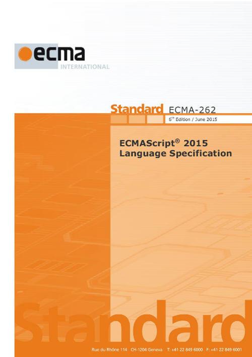 读懂 ECMAScript 规格