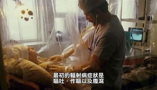 纪录片《抢救切尔诺贝利》(二)