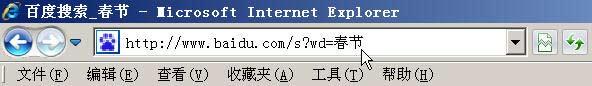 bg2010021104.jpg